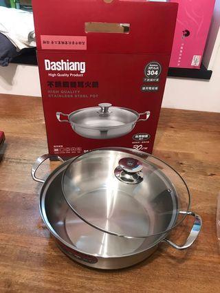 Dashiang 不鏽鋼雙耳火鍋