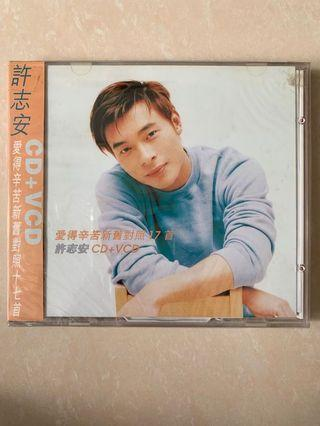 許志安 CD+VCD 愛得辛苦新舊對照精選17首