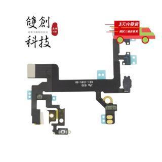 🍎iPhone5S開機音量排線🍎適用於iPhone5S 蘋果5S 原廠 開機音量排線 開關鍵排線 靜音排線