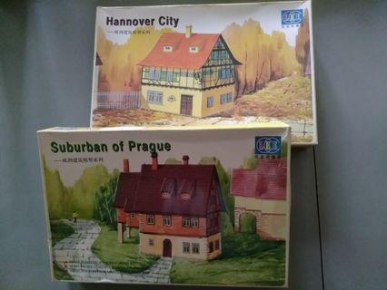 模型小屋 50蚊兩盒