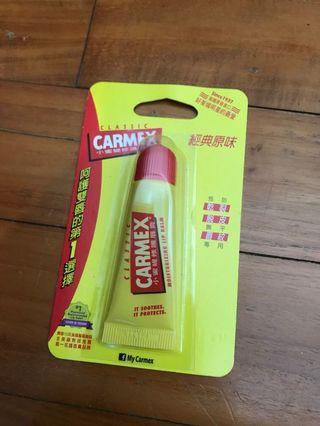 🚚 Carmex Chapstick