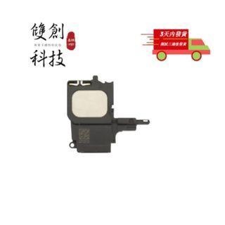 🍎iPhone5S喇叭🍎適用於iPhone5S 蘋果5S 原廠揚聲器 喇叭 擴音器 排線 內置喇叭 振鈴喇叭