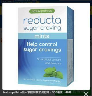 [專業代購*澳洲最好减肥營養品]推廣期成本價:Naturopathica仙人掌控制食慾減肥片,500毫克,40片