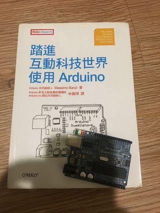 🚚 Arduino 板+書+各種馬達和電阻⋯