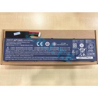 Acer Timeline M3 / M5 / AP12A3I Series Laptop Battery