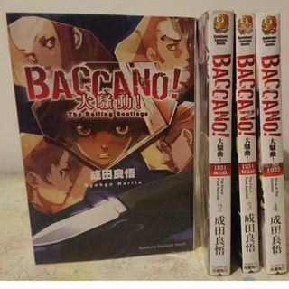 Baccano! 大騷動! 小說 1-4 (第3、4冊全新未拆)
