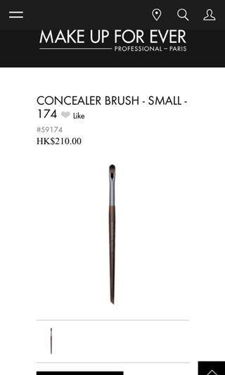 Make up for ever 174 brush 包郵