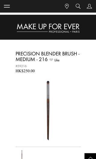Make up for ever brush 216
