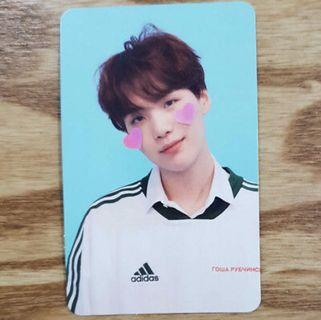 🚚 URGENT WTB/LF suga ly answer version F pc