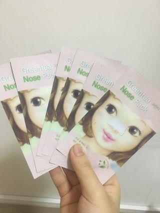 Etude house green tea nose pack ( post fee included)