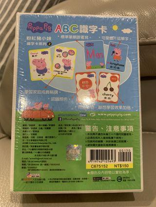 Peppa pig abc cards brand new in Chinese and English
