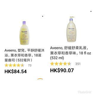 Aveeno  Baby 沐浴露+潤膚乳1