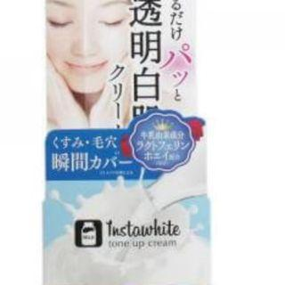 Instawhite from Japan, just purchased on May 17,2019