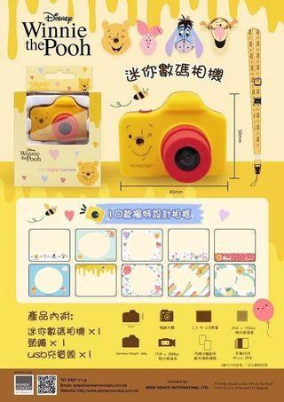 Disney Winnie The Pooh Mini Digital Camera