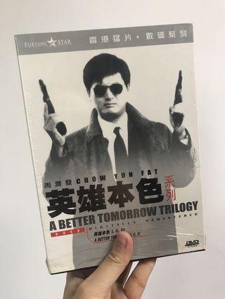 <DVD> 英雄本色 A Better Tomorrow 1-3