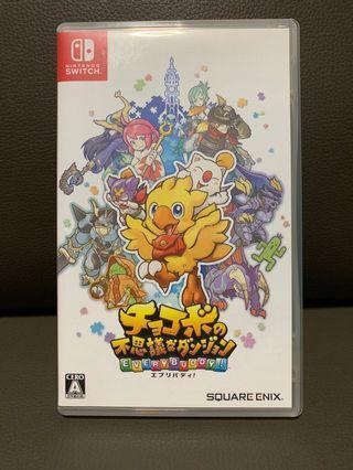 Nintendo switch Chocobo's Mystery Dungeon Every Buddy!