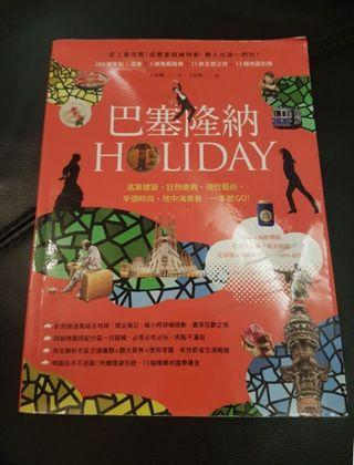 西班牙 巴塞隆拿 旅遊書 Spain Barcelona Europe travel book