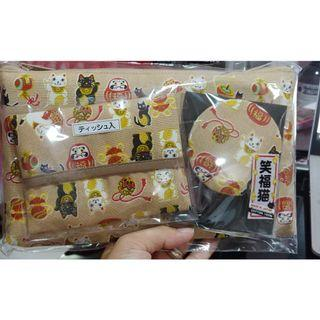 MADE IN JAPAN - FORTUNE CAT POUCH SET