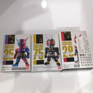 Kamen rider converge