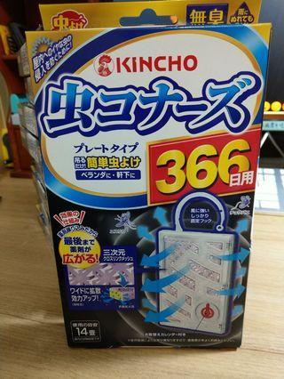 🚚 金鳥366日防蚊片,9盒合售