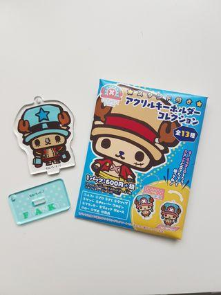 One Piece Chopper Cosper Keychain stand