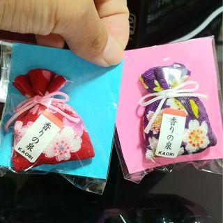 FROM JAPAN - MINI SCENT POUCH