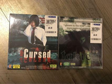 Brand new VCD - horror movies
