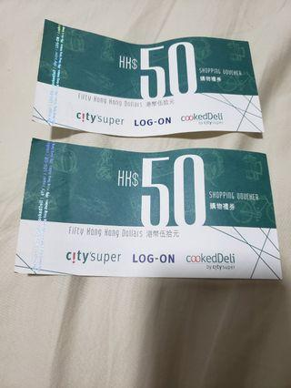 Citysuper / Log-on/ cookedDeli $50 Coupon 2張