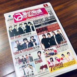 🚚 愛的奇蹟 CD+DVD