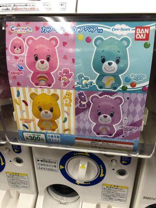 Care Bears 扭蛋 100%全新 (粉紅色)