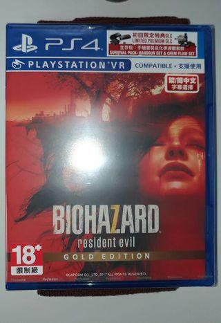 新淨PS4 BioHazard 7 生化危機7 黃金版
