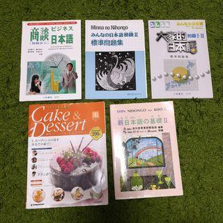 日文會話書,一套五本
