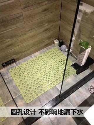 浴室防滑墊