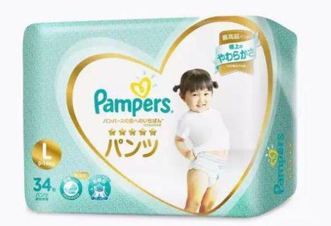 Pampers premium care Bnib Size M, L, XL (pants or tape) diaper 💯% genuine