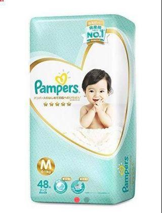 Pampers Premium Care Pants M, L, XL size diaper 💯% genuine