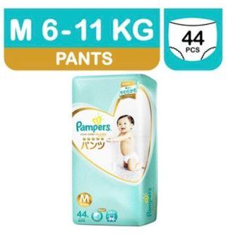 Pampers premium care Bnib Size M, L (pants or tape), XL diaper 💯% genuine