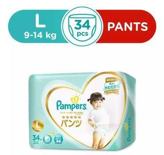 Pampers premium care Bnib Size M, L (pants or tape)XL diaper 💯% genuine