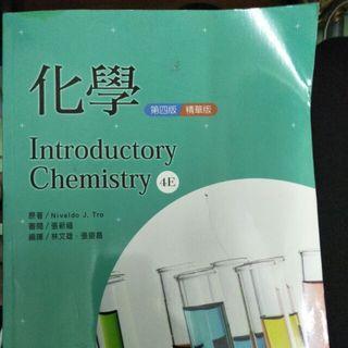 🚚 大學化學課本(Introductory chemistry 4e)