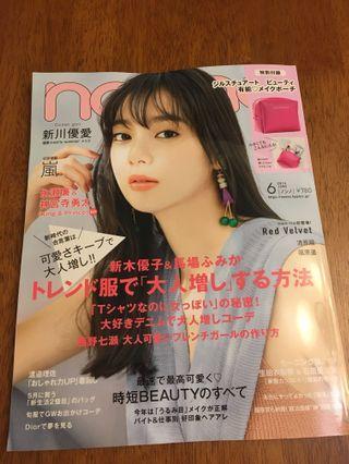 日本雜誌 non-no 2019 6月號 連Jill Stuart化妝袋