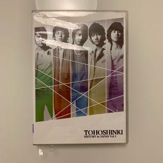 Tohoshinki TVXQ 東方神起 - History in Japan Vol 3