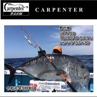 Carpenter TBL80/40