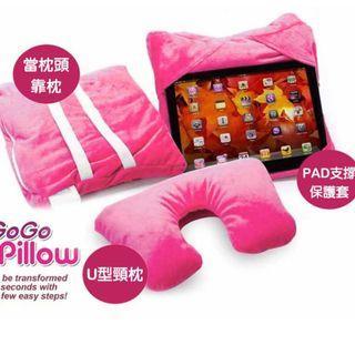 美國 Go Go Pillow 多功能 U型枕  保護套 立枕 頸枕 可車用 平板 ipad 適用