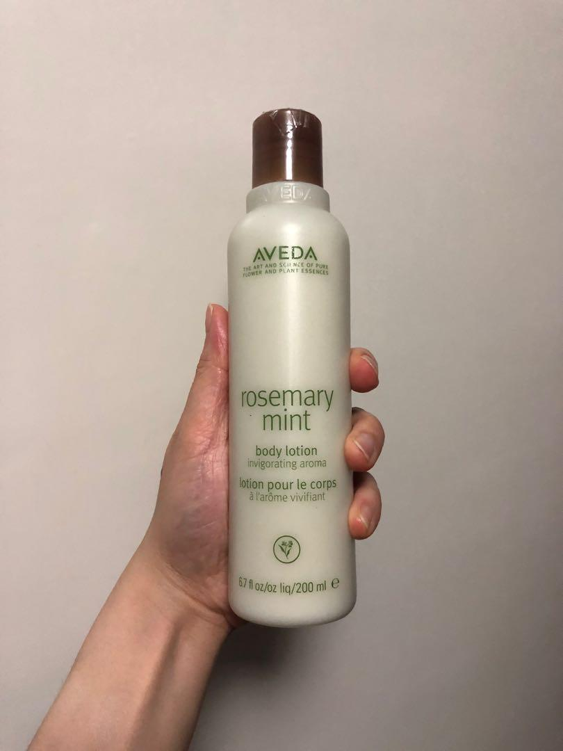 Aveda Rosemary Mint Body Lotion (Aveda 迷迭香薄荷身體保濕乳液)