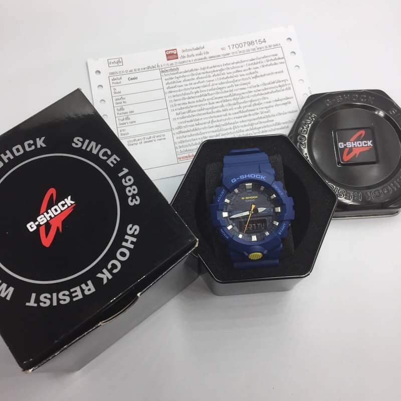 Casio G-Shock GA-800SC-2ADR