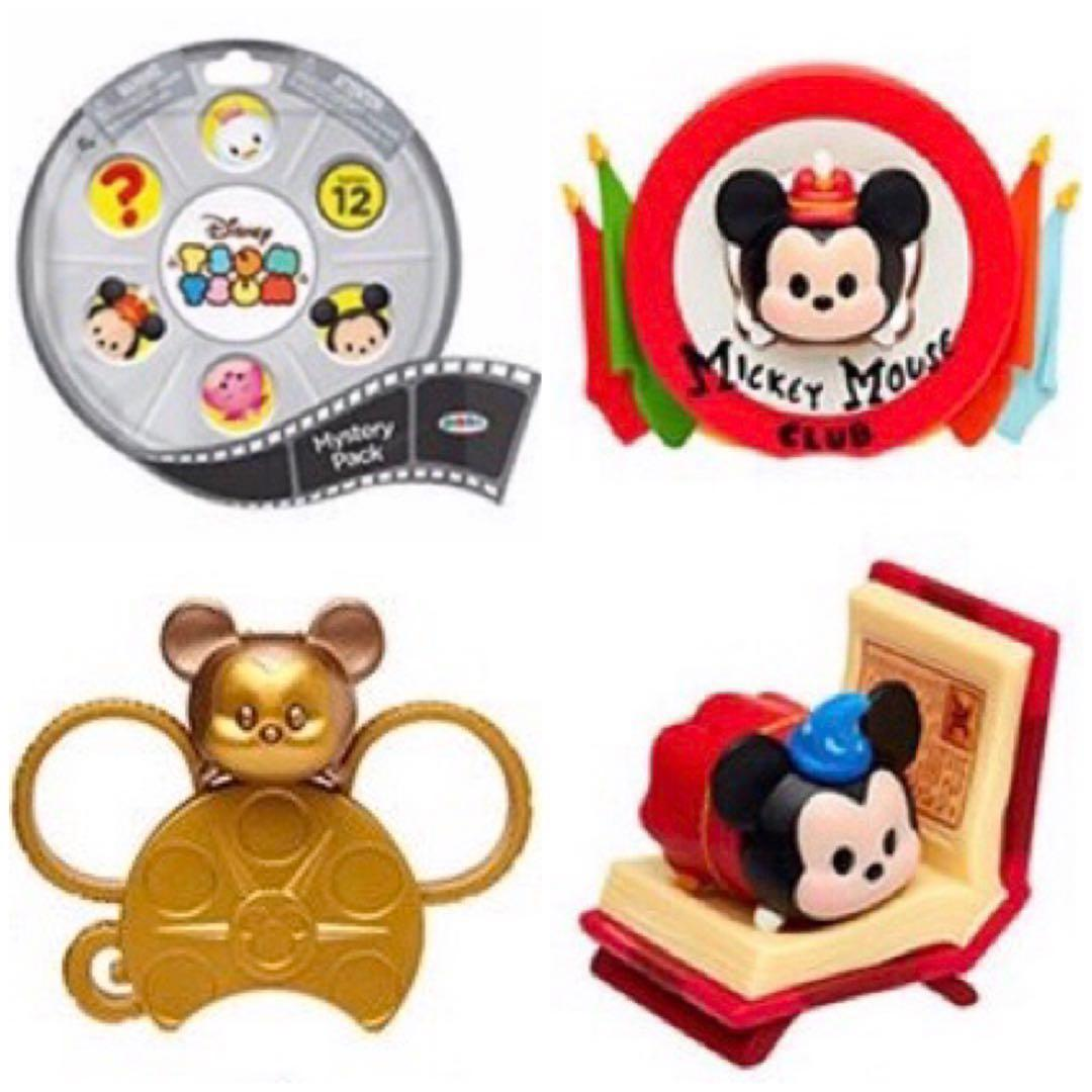 Tsum Tsum Series 12 Mystery pack Mickey Fantasia