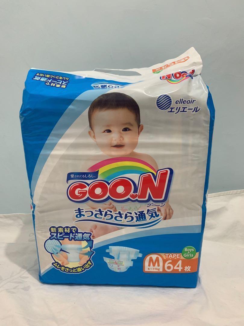 Goon 大王M碼尿片