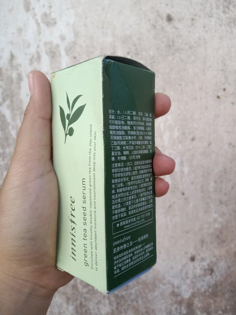 Innisfree Green Tea Seed Serum FREE FACIAL BRUSH