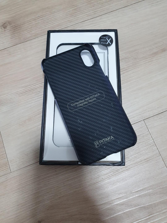 sale retailer b9408 5f5b8 iPhone X Pitaka Carbon Case