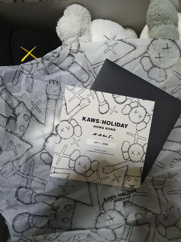 """KAWS Holiday Hong Kong Limited 20"""" Plush Set"""