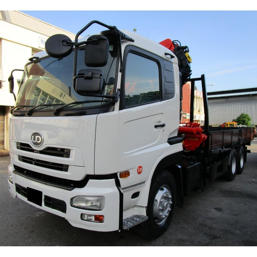 Nissan CWB45 c/w Palfinger PK32080C Crane (COE till 09/2027)